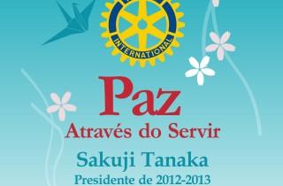 lema2012_2013